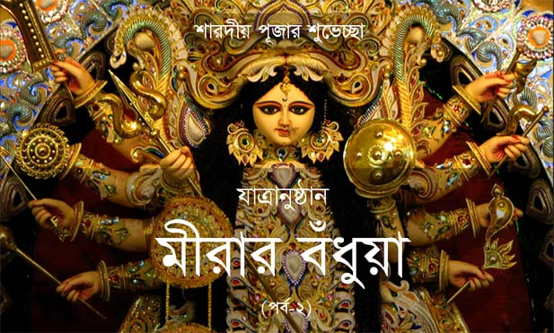 Durga - Hindu Goddess of victory of good over evil [Image: durgawalls.com]